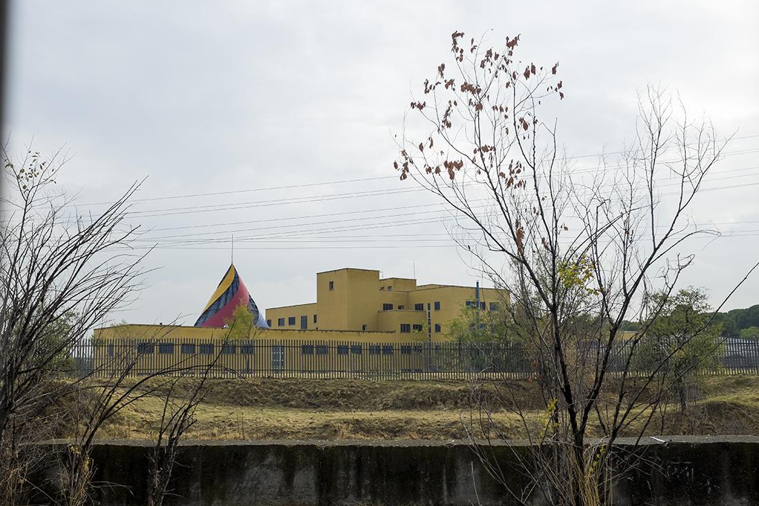 Centro de Internamiento para Extranjeros de Aluche